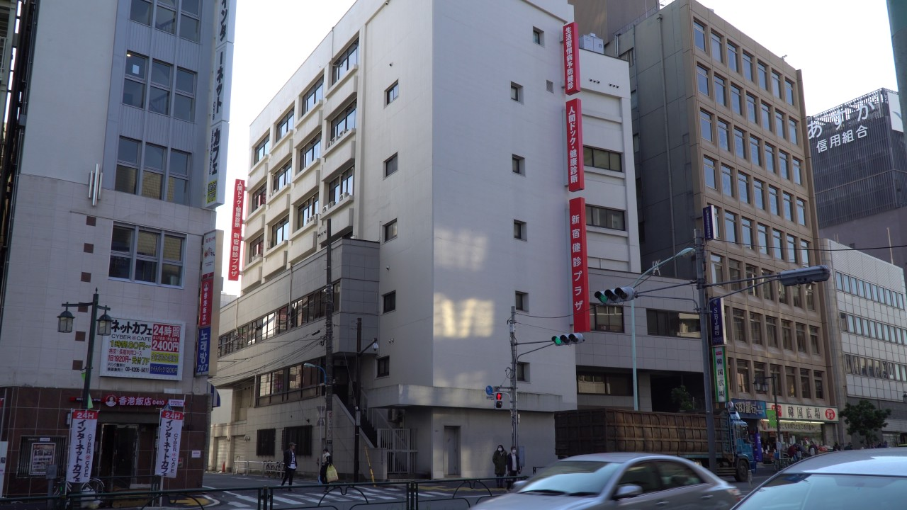地上24階建 アパホテル〈東新宿 歌舞伎町タワー〉建設予定地の現況(2017年1月7日) - YouTube