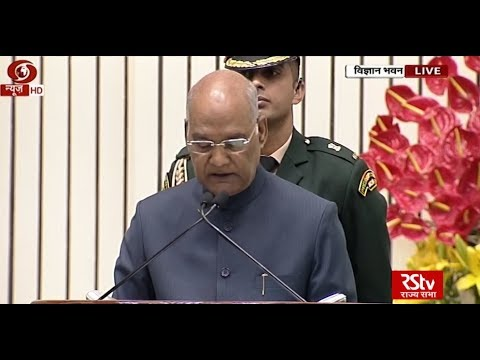 President Kovind's Address | Swachh Survekshan Awards 2019
