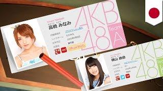AKB48の高橋みなみ(23)が、12月8日に行われた9周年記念公演で、2015年12月8日をメドに卒業すると発表した。 高橋はAKB48の1期生。リーダーの資質を発揮し、 ...