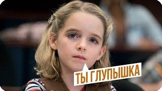 Гнусавый Топ - 5 ФИЛЬМОВ для ВЕЧЕРНЕГО ПРОСМОТРА | ТОП ФИЛЬМОВ