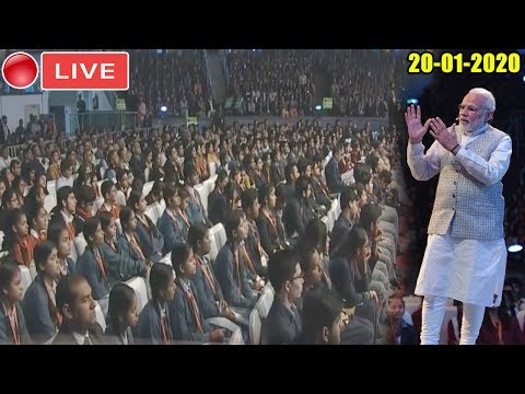 BJP LIVE : PM Modi's Interaction with Students from across India | Pariksha Pe Charcha : 20-01-2020