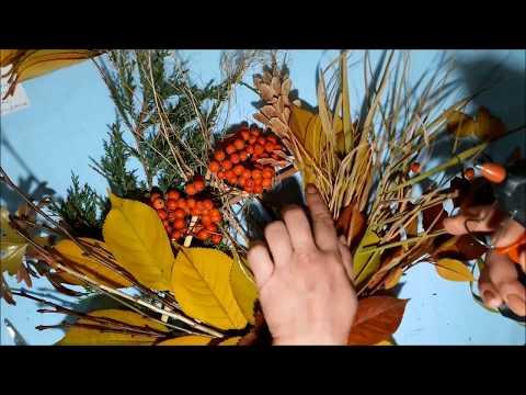 Как сделать осенний букет из листьев своими руками в школу