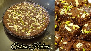 Qadeemi Multani Sohan Halwa original secret recipe in English - World Famous