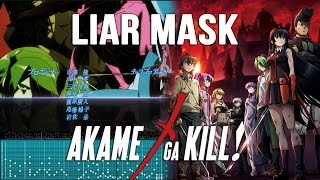 Video Liar Mask Music Box Cover - Akame ga Kill (アカメが斬る) OP 2 download MP3, 3GP, MP4, WEBM, AVI, FLV Agustus 2018