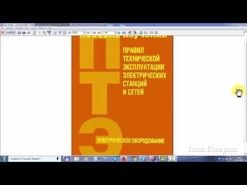 Программы для чтения Djvu файлов, читаем книги на компьютере