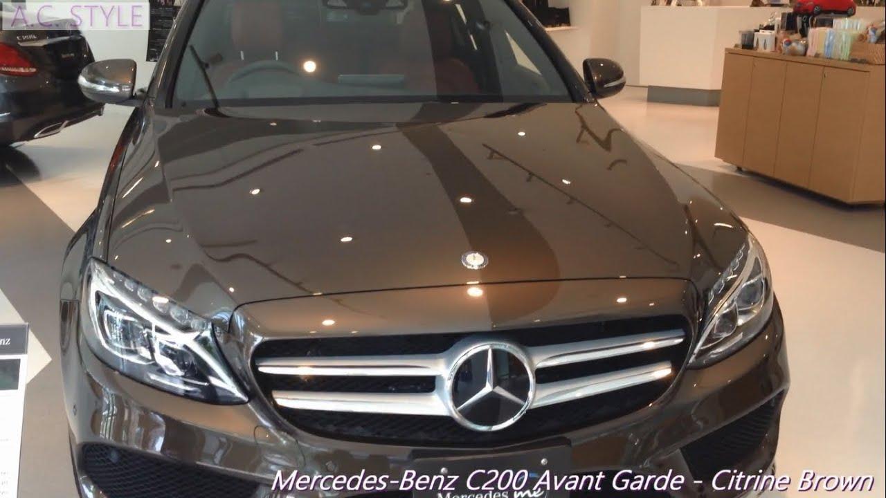 メルセデス・ベンツ Mercedes Benz C200 Avant Garde Citrine Brown