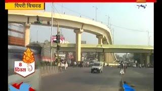 Pimpri Chinchwad : No Development In NCP Regim