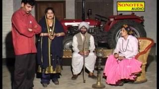 Bahu Legi Chhore Ne 1 Santram Banjara Full Family Comedy Drama