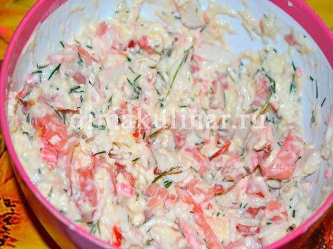 Салат Блондиночка кулинарный рецепт