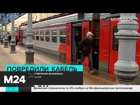 Названа причина вечерней задержки поездов на Горьковском направлении МЖД - Москва 24
