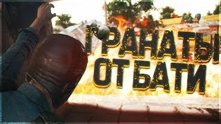 LEGA PLAY ТОП - 80 ЕВРОПЫ! РЕЙТИНГ PUBG! - PLAYERUNKNOWN'S BATTLEGROUNDS ПАБГ ПУБГ