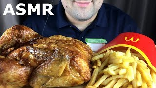 ASMR WHOLE ROTISSERIE CHICKEN & MCDONALDS FRENCH FRIES (Eating Sounds) Mukbang *NO TALKING*