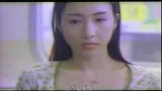 Ekin Cheng music video