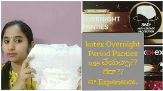Kotex Overnight Period Panties for Heavy Periods || I tried period Panty || My Experience and Review