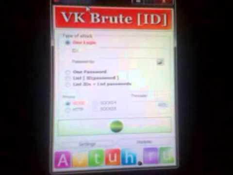 VK Brute - брут ВКонтакте - YouTube