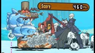 """Aqua Paradiso"" Dojo!! (The Battle Cats x Mola Mola Collab)"