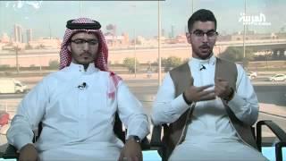 فيلم وثائقي من إنتاج طلاب سعوديين يعكس نظرة الغرب عن السعودية