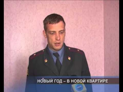 В преддверии Нового года житель Новочебоксарска получил ключи от квартиры