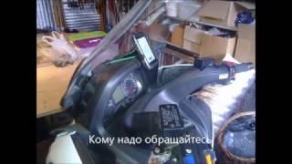 Универсальное крепление для смартфона навигатора на Burgman 650