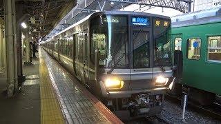 【4K】JR京都線 新快速列車223系電車 京都駅発車