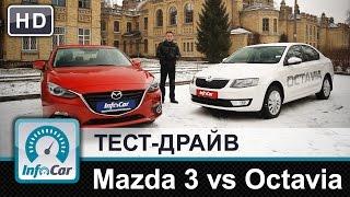 Mazda 3 1.5 vs. Skoda Octavia 1.4 TSI - тест-сравнение от InfoCar.ua