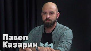 Зеленский не может принести мир в Украину - Павел Казарин