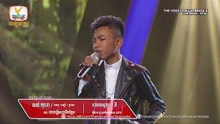 យន់ តុលា - ដកដង្ហើមហូរទឹកភ្នែក (Live Show Final | The Voice Kids Cambodia Season 2)