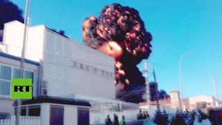 Una explosión sacude una planta química de España