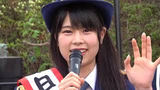 2018年04月06日 AKB48 Team8 千葉県代表 吉川七瀬 千葉県警察習志野警察...