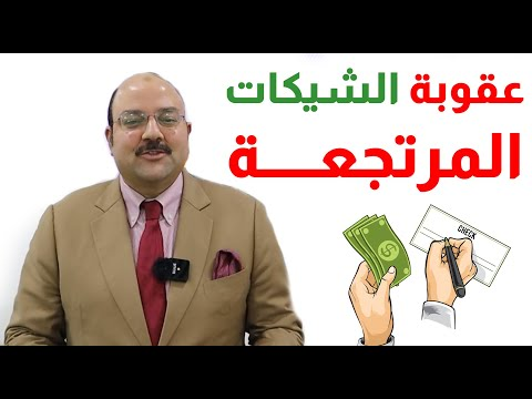 🆕 New Law In UAE For Bounced Cheques - Top Choice Lawyer In