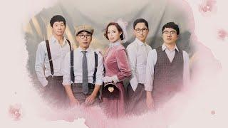 마티네 콘서트 Ⅱ '국악과 재즈의 만남, 전영랑X프렐류…