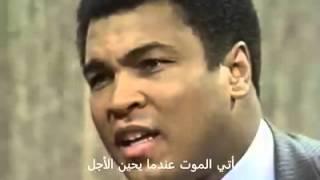 Muhammad Ali sharing wise words
