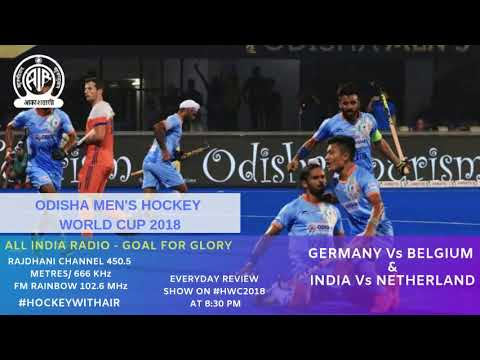 ALL INDIA RADIO- Goal for Glory | IND vs NED & GER vs BEL | #HWC2018