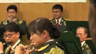 陸上自衛隊東部方面音楽隊 吹奏楽 祝典行進曲 団伊玖磨
