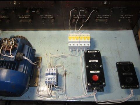 Схема управления двигателем с двух и трех мест