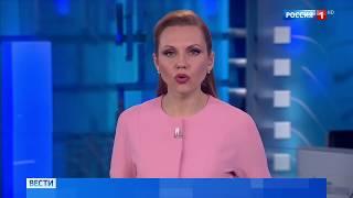 Смотреть видео 07.02.2018 Репортаж канал Вести.Ru  Мэр Москвы рассказал о решении проблемы столичных дольщиков онлайн