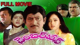 Indian Films Online