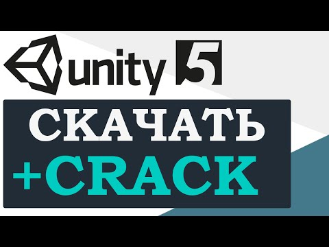 КАК СКАЧАТЬ UNITY 5 !!!