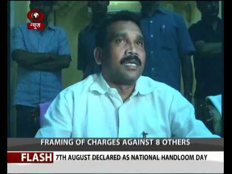 Coal Scam: Charges framed against  Madhu Koda & others
