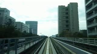【前面展望】ポートライナー線 みなとじま(キャンパス前)→市民広場(コンベンションセンター) thumbnail