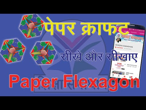 Best TLM one for many concepts  How to make PAPER kalidscope  Paper Toy DIY 3D   Origami Flexagon