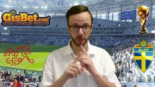 Швеция-Швейцария (ставки на спорт) прогноз на футбол Чемпионата Мира 2018