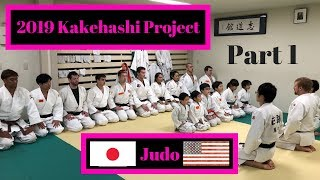 ~ Judoka in Japan (Part 1) ~ 2019 Kakehashi Sports Project ~