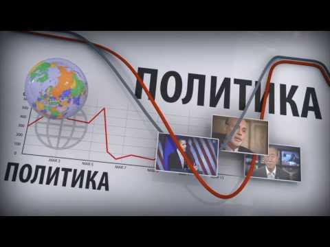 ОАО Бинбанк и его владелец Микаил Османович Шишханов