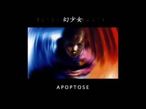 Apoptose - Schattenmadchen