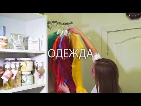 Партнер «Чистовье» в Вологде