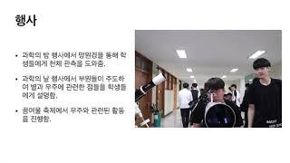 """2020 시흥시청소년어울림마당 동아리박람회 """"…"""