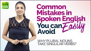 Common English Grammar Mistakes In Spoken English I English Grammar Lesson   Speak Correct English