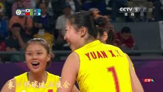 2018雅加达亚运会女排中国VS韩国袁心玥集锦 - 2018 Jarkata Asian Games China VS South Korea