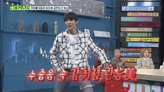 [Video Star EP.113] LEO, thanks to the broken dress, the Legend video was born?